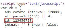 как найти id в html-коде
