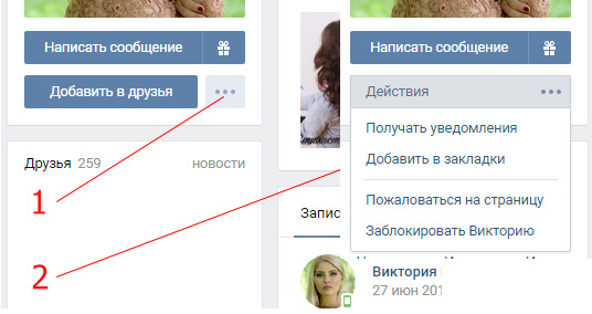 добавить в закладки вконтакте изображение