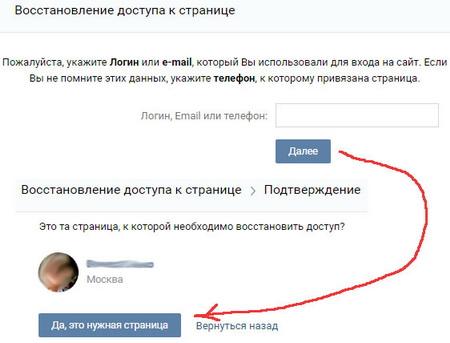 сменить пароль не заходя в аккаунт