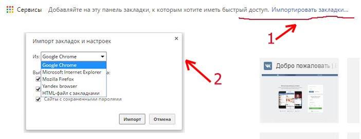 дизайн как у Chrome