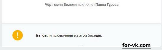 Тимирязевская, Свиблово, как вернуться в беседу вк если удалил беседу подборка красивых