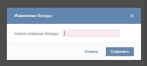 Как сделать, чтобы видели мой номер телефона на странице вконтакте.