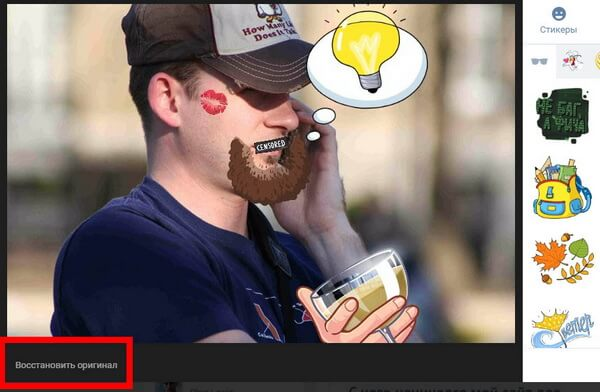 ефекти на аватарці моя сторінка зображення