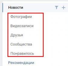 моя страница вконтакте подменю изображение