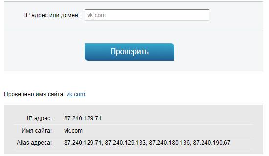 ip Вконтакте фото