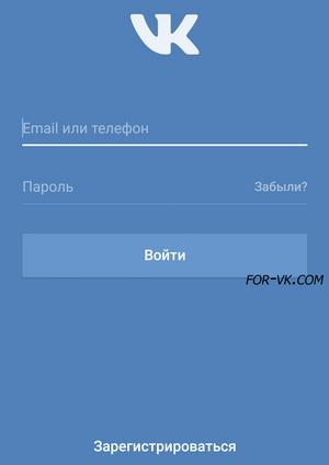 Инструкция по установке по elm327